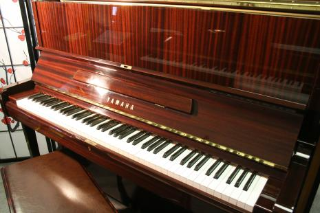 Yamaha U1 Studio Upright Beautiful Mahogany 1994 $3500